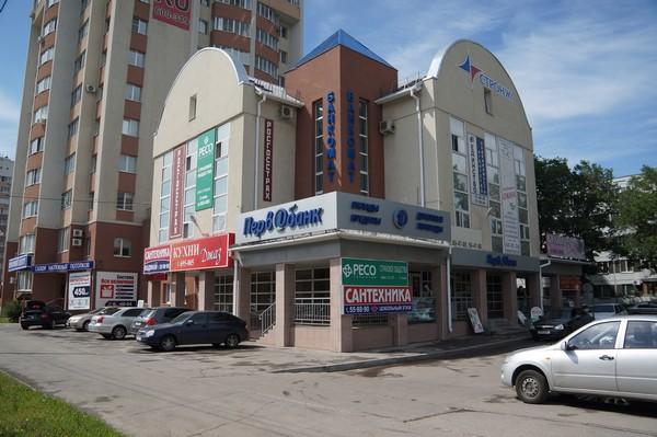 коммерческая недвижимость под магазин.в